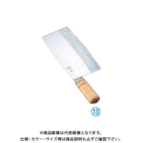 TKG 遠藤商事 杉本 中華庖丁 3号 4003 ASG13 6-0317-1301