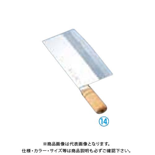 TKG 遠藤商事 杉本 中華庖丁 6号 4006 ASG14 7-0321-1401