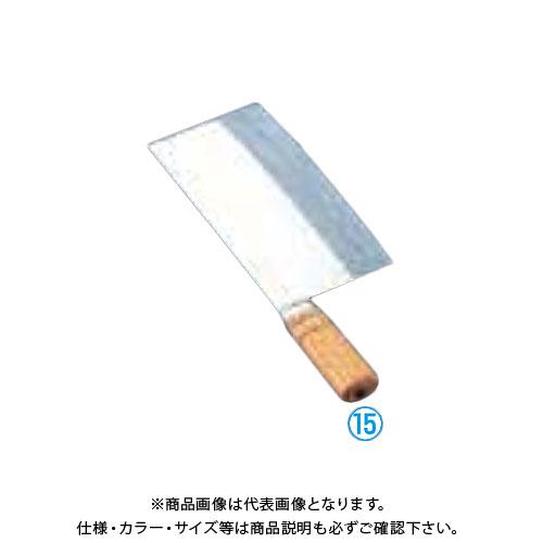 TKG 遠藤商事 杉本 中華庖丁 7号 4007 ASG15 7-0321-1501