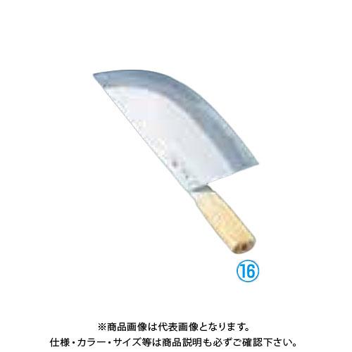 TKG 遠藤商事 杉本 中華庖丁 11号 4011 ASG16 6-0317-1601