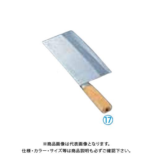 TKG 遠藤商事 杉本 中華庖丁 22号 4022 ASG17 6-0317-1701