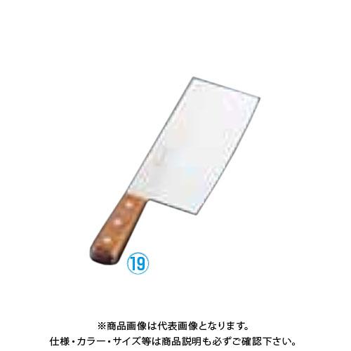 TKG 遠藤商事 ミソノ 中華庖丁 No.882 AMS93 6-0317-1901