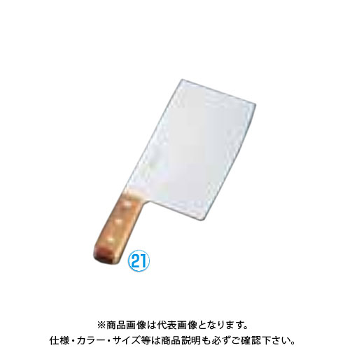 TKG 遠藤商事 ミソノ 中華庖丁 No.887 AMS94 6-0317-2101