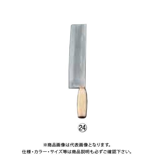 TKG 遠藤商事 ダックスライサー(片鴨刀) 陳枝記 中華庖丁 ASL11 7-0321-2401