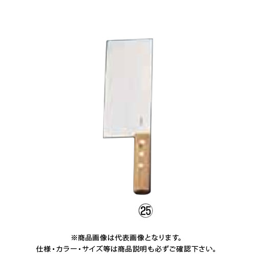 TKG 遠藤商事 ディムサムナイフ(拍皮刀) 陳枝記 中華庖丁 ANI15 6-0317-2501