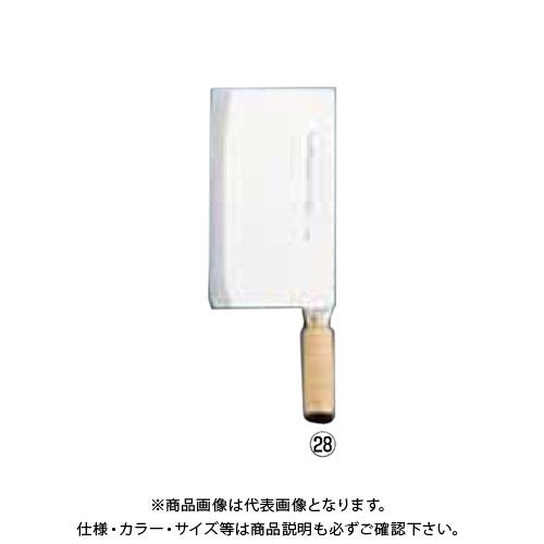 TKG 遠藤商事 バーベキューチョッパー(焼猪刀2号) 陳枝記 中華庖丁 ATY66 7-0321-2801