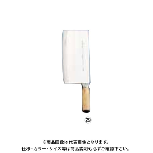TKG 遠藤商事 ボーンチョッパー(骨刀1号) 陳枝記 中華庖丁 ATY67 6-0317-2901