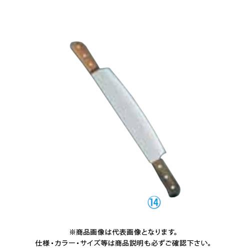 TKG 遠藤商事 両手冷凍切 大 360mm ALI11001 6-0318-1401