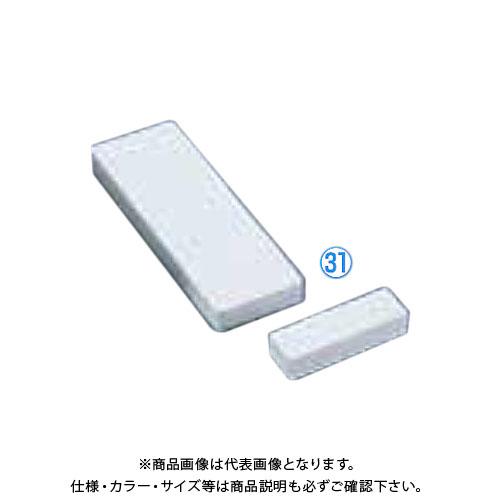 TKG 遠藤商事 グレステン砥石(名倉砥付) No.2000 ATI15020 7-0332-0201