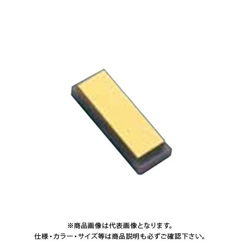 TKG 遠藤商事 セラミック砥石 剛研 輝ツイン (#5000/#8000) ATIB904 7-0331-0204