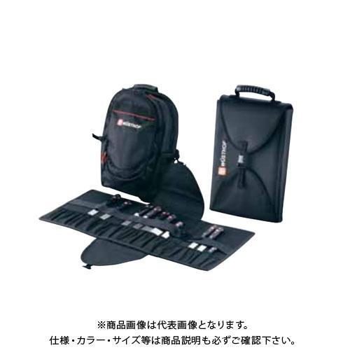 TKG 遠藤商事 ヴォストフ シェフズバックパック 7391 ABO7401 7-0340-0401