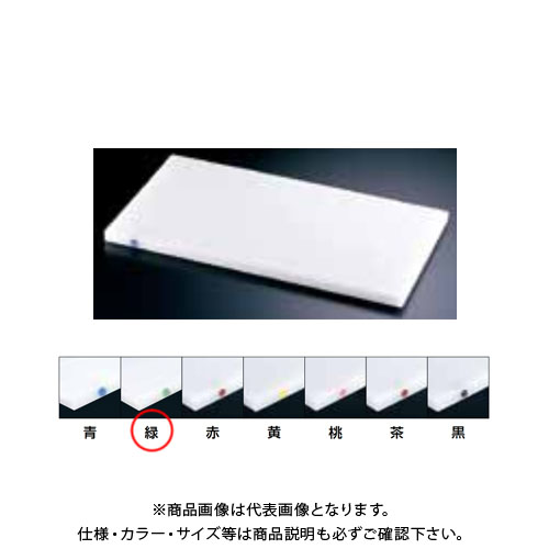 【運賃見積り】【直送品】TKG 遠藤商事 住友 抗菌スーパー耐熱まな板 カラーピン付 30SWP 緑 AMNB823 7-0341-0208
