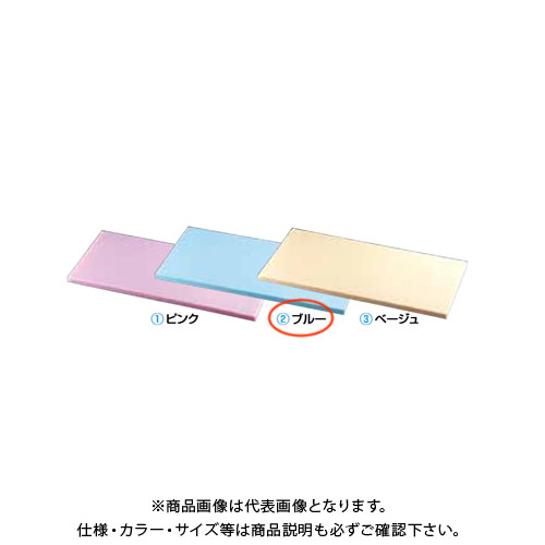【運賃見積り】【直送品】TKG 遠藤商事 K型オールカラーまな板ブルー K2 550×270×H30mm AMNA804 7-0347-0604