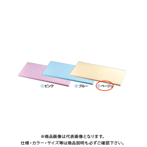 【運賃見積り】【直送品】TKG 遠藤商事 K型オールカラーまな板ベージュ K6 750×450×H20mm AMNA909 6-0332-0309