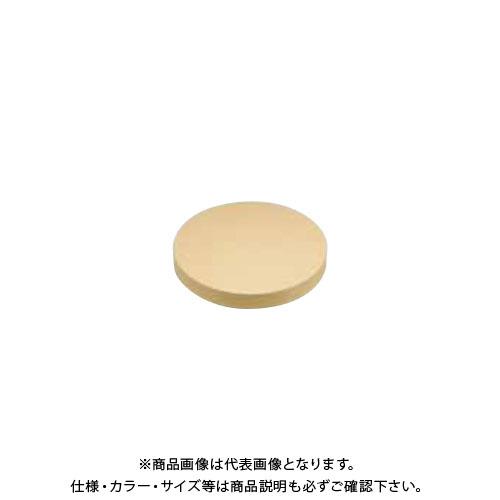 TKG 遠藤商事 中華用抗菌プラまな板 C14号 AMN57014 6-0342-0804