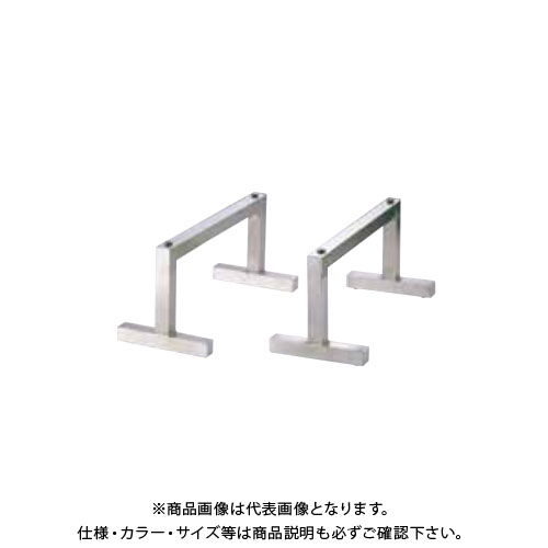 TKG 遠藤商事 18-8 まな板用脚(2ヶ1組) 30cm AMNF401 6-0347-0101