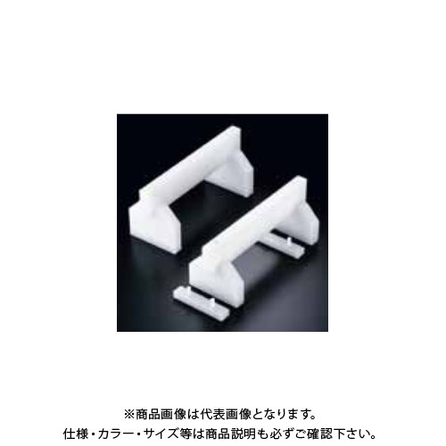 TKG 遠藤商事 プラスチック高さ調整付まな板用脚 45cm H200mm AMN63452 6-0347-0306