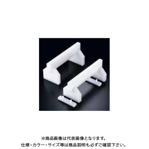 TKG 遠藤商事 プラスチック高さ調整付まな板用脚 50cm H200mm AMN63502 7-0360-0308