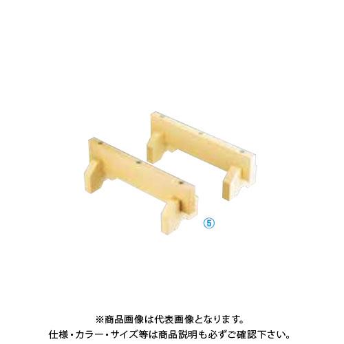 TKG 遠藤商事 抗菌 プラスチックまな板用脚 45cm AMN65045 6-0347-0502