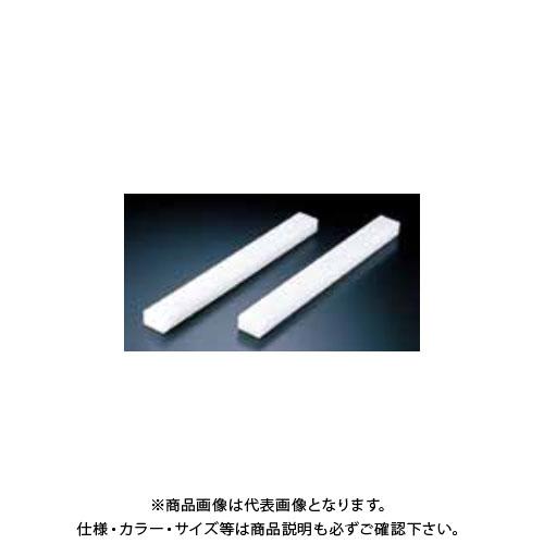 TKG 遠藤商事 プラスチックまな板受け台(2ケ1組) 50cm UKB02 AMNB250 7-0360-0902