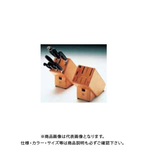 TKG 遠藤商事 ツヴィリング ナイフブロック(木製) 35006-000 ANI09 7-0363-0301