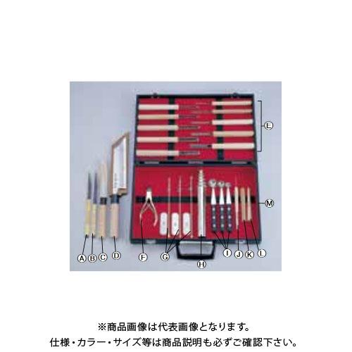 TKG 遠藤商事 正本 ムキモノセット Aセット 13点 BMK21 6-0497-0101