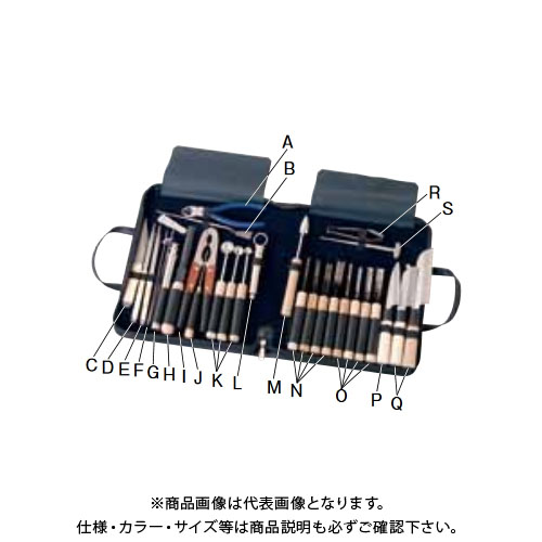 TKG 遠藤商事 関西型 野菜抜細工セット 特大 28点セット(新セット) BMK4501 7-0523-0401