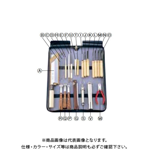 TKG 遠藤商事 関東型むきものセット 大 23点セット BMK2501 6-0498-0101