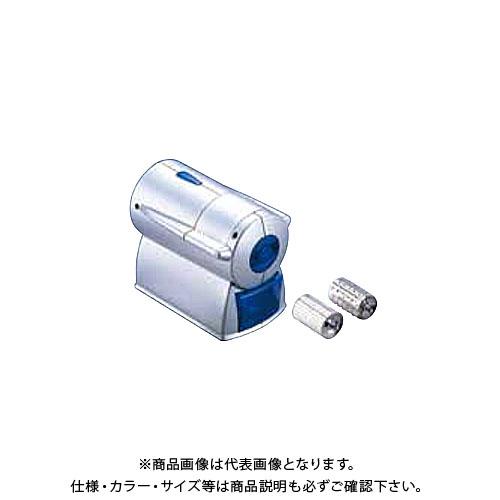 TKG 遠藤商事 インペリア パルメザンチーズ製粉機 800 BTCD301 6-0516-1301