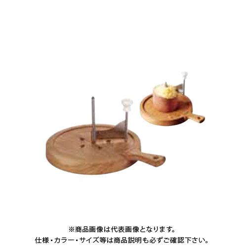 TKG 遠藤商事 ボスカ ライフ チーズカラー オーク 320108 BTCF501 7-0543-0201