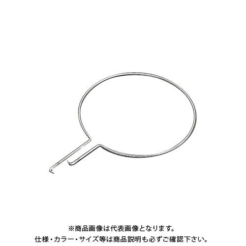 【受注生産品】浅野金属 ステンレス製玉枠標準型丸型7×600 (5本) AK8158