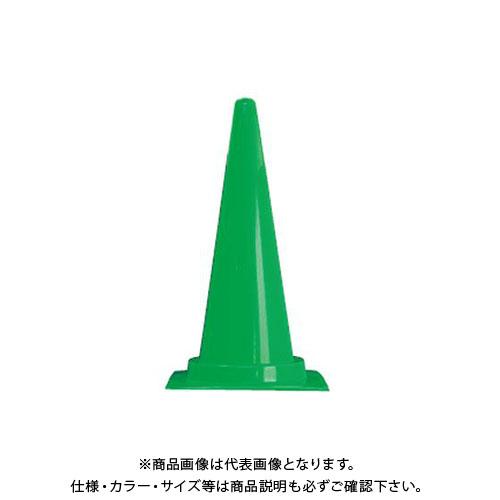 【直送品】安全興業 Cコーン 緑 (25入) CCG