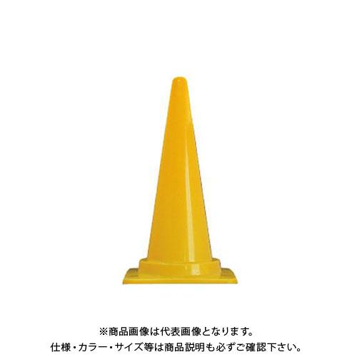 【直送品】安全興業 Cコーン 黄 (25入) CCY