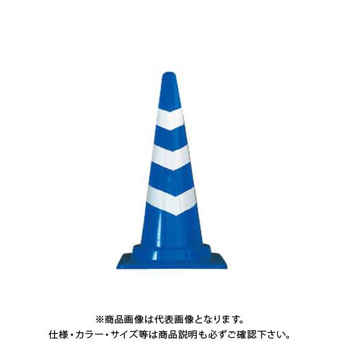 【直送品】安全興業 スコッチコーン 青白 (25入) SCB