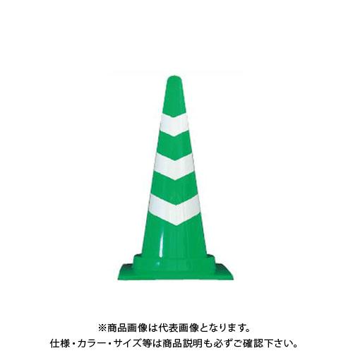 【直送品】安全興業 スコッチコーン 緑白 (25入) SCG