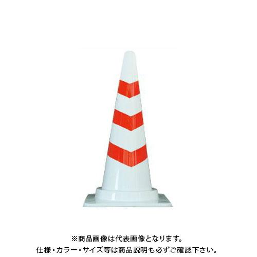 【直送品】安全興業 スコッチコーン 白赤 (25入) SCW