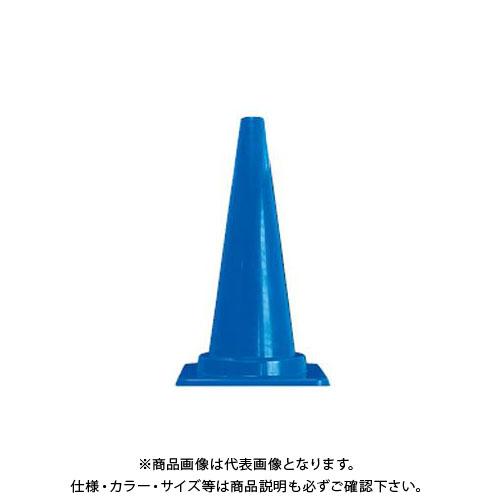 【直送品】安全興業 カットコーン 青 (25入) CCCB