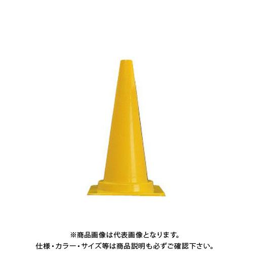 【直送品】安全興業 カットコーン 黄 (25入) CCCY
