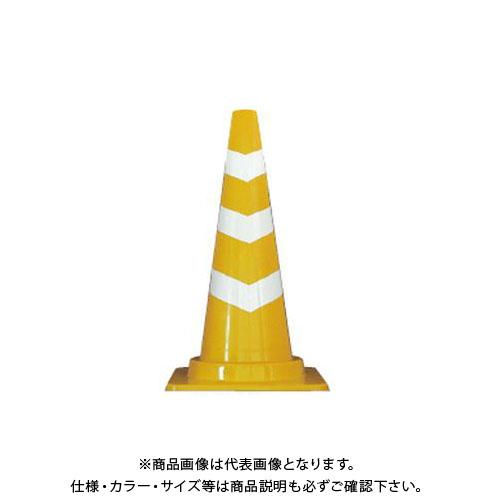 【直送品】安全興業 カットスコッチコーン 黄白 (25入) CSCY