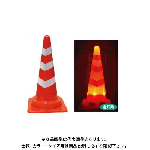 【直送品】安全興業 LEDスコッチコーン 赤白 (10入) MLCS-01