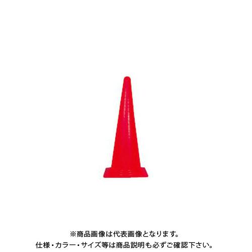 【直送品】安全興業 ジャンボコーン 赤 H900 (10入) CCR-900