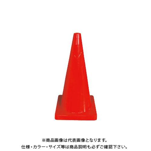 【直送品】安全興業 Wコーン 赤 (10入) KEY-794