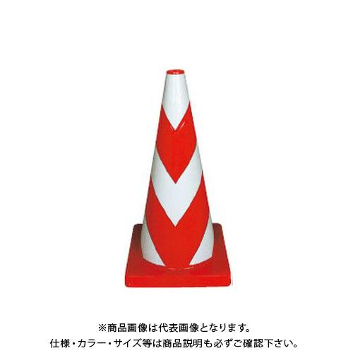 【直送品】安全興業 Wコーン 赤白 反射シール付 (10入) KEY-794W