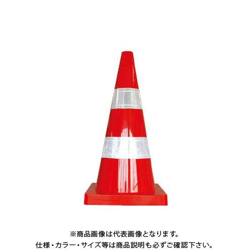 【直送品】安全興業 Wコーン 赤白 コーンリング付 (10入) KEY-794O