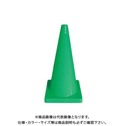 【直送品】安全興業 Wコーン 緑 (10入) KEY-794B