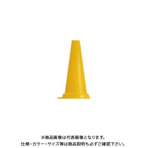 送料別途 本日限定 直送品 安全興業 軽量ミニコーン 黄 30入 国内在庫 KMCY-黄