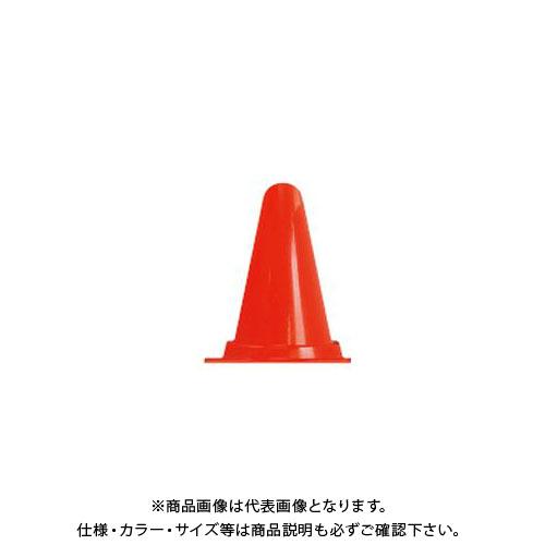 【直送品】安全興業 ミニミニコーン赤 (30入) MMCR 赤