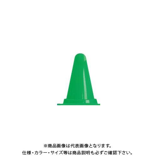 送料別途 直送品 安全興業 ミニミニコーン緑 緑 MMCG 高品質新品 30入 セール 特集