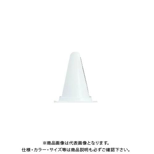 【直送品】安全興業 ミニミニコーン白 (30入) MMCW 白