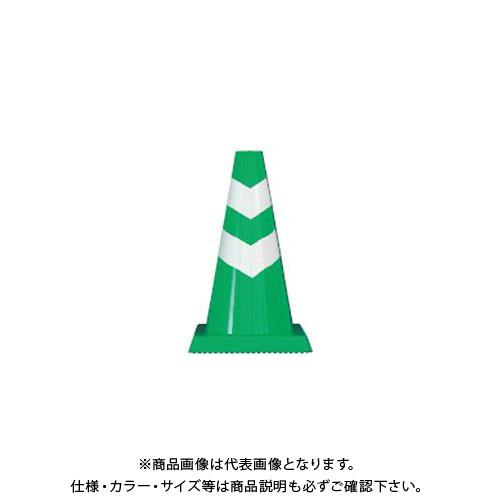 【直送品】安全興業 ミニスコッチコーン 緑白 (20入) SCG-450